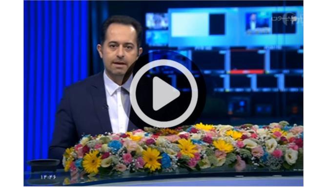 Image_پخش گزارش از شرکت سنجش افزار آسیا در شبکه یک صدا و سیما